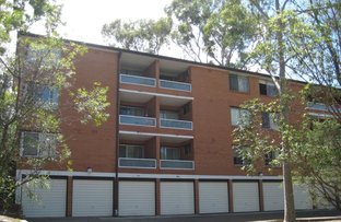 Picture of 2/13 Cottonwood Crescent, Macquarie Park NSW 2113