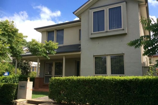 Picture of 10 BALBOA STREET, CAMPBELLTOWN NSW 2560