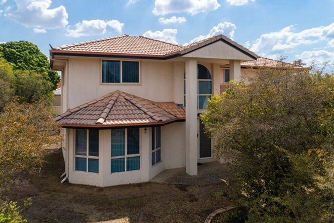 Picture of 2 KATRINA WAY, RACEVIEW QLD 4305