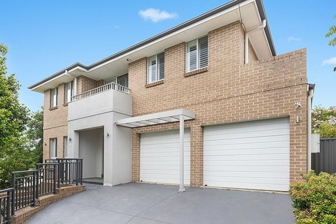 Picture of 1 Hume Avenue, ERMINGTON NSW 2115