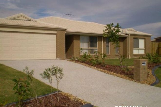 Picture of 4 Tangelo Court, BELLMERE QLD 4510