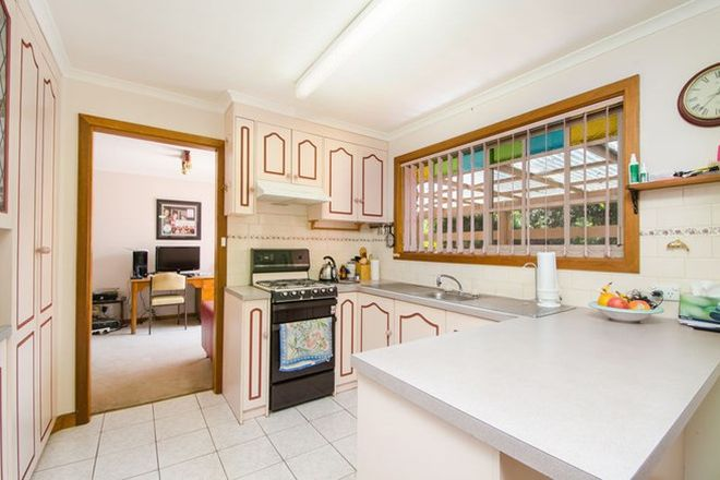 Picture of 5 Hartley Court, MOUNT GAMBIER SA 5290