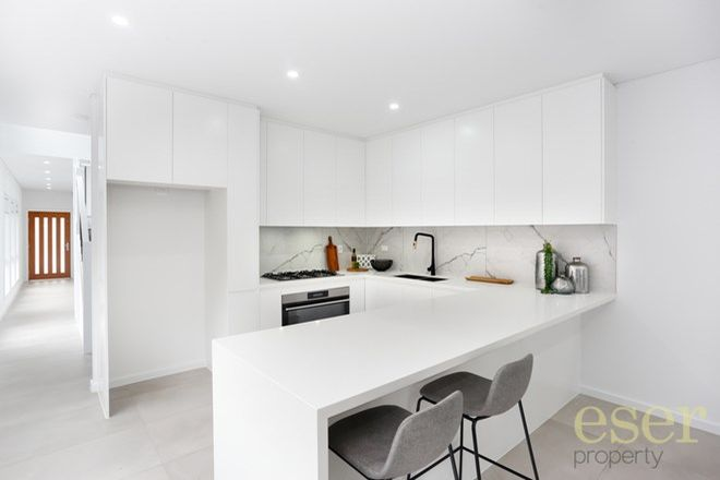 Picture of 59 O'Neil Street, GUILDFORD NSW 2161