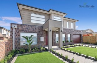 Picture of 14 PLEASANT ROAD, Thomastown VIC 3074