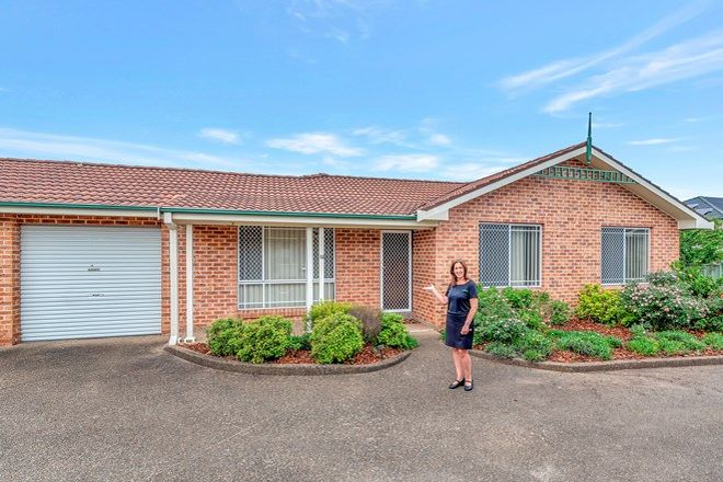 Picture of 10/66 Waldron Road, CHESTER HILL NSW 2162