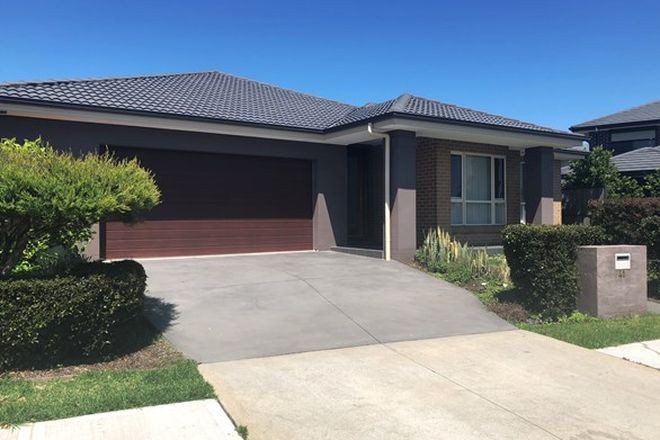 Picture of 41 Sir Hercules Drive, BUNGARRIBEE NSW 2767