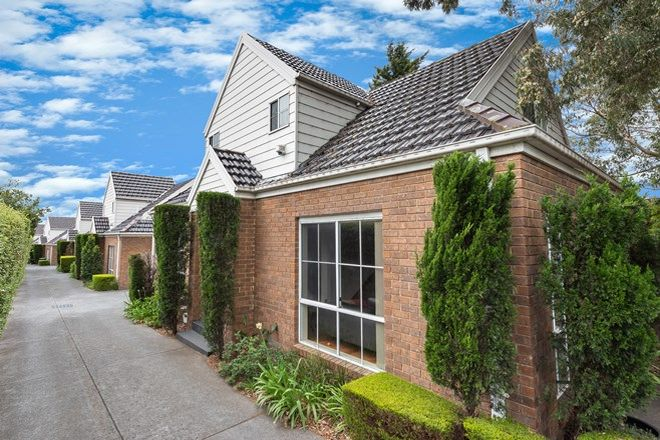 Picture of 1/18A Springvale Road, NUNAWADING VIC 3131