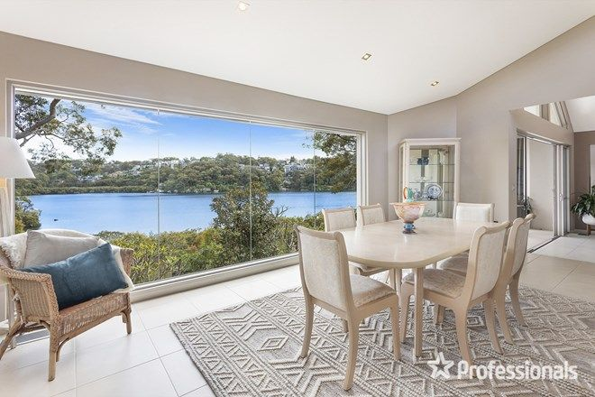 Picture of 28 Burley Close, ILLAWONG NSW 2234