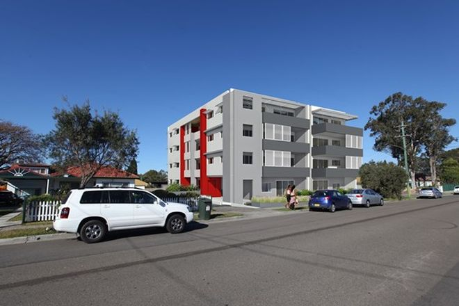 Picture of 84-86 Aurelia Street, TOONGABBIE NSW 2146