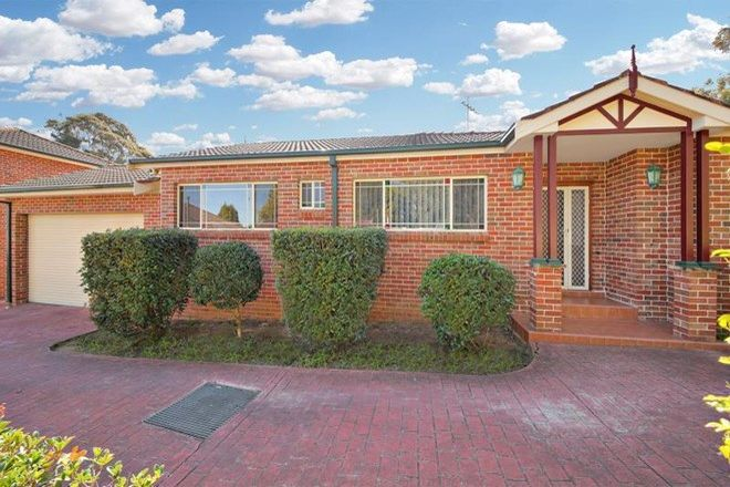 Picture of 2/109 Faraday Road, PADSTOW NSW 2211