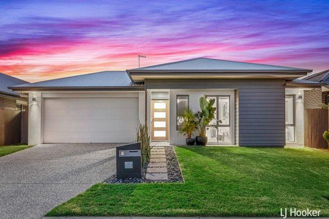 Picture of 14 Pallara Avenue, PALLARA QLD 4110