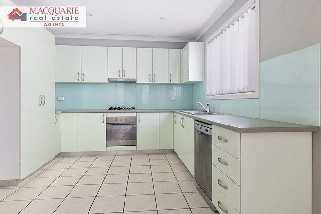 Picture of 7B Perina  Close, CASULA NSW 2170