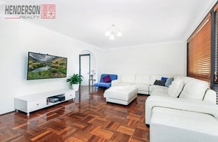 Picture of 46 Clevedon Road, Hurstville NSW 2220