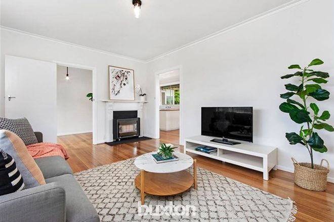 Picture of 25 Jasmine Street, BELL PARK VIC 3215