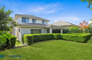 Picture of 6 Hordern Street, Wilton NSW 2571