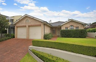 Picture of 50 Perkins Drive, Kellyville NSW 2155