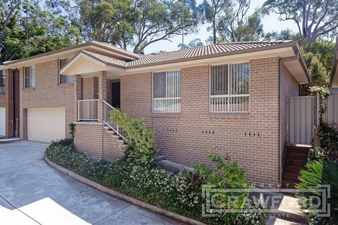 Picture of 4/164 Jubilee  Road, ELERMORE VALE NSW 2287