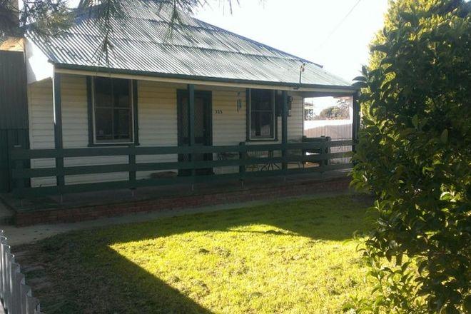 315 Finley Road, DENILIQUIN NSW 2710