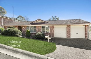 Picture of 2 Aberdare Place, Farmborough Heights NSW 2526