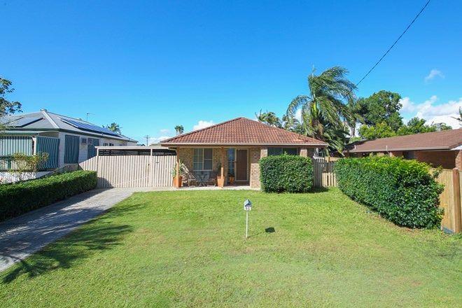 Picture of 45 Tooraneedin Road, COOMERA QLD 4209
