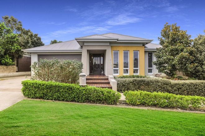 Picture of 11 Paperbark Parade, ABERGLASSLYN NSW 2320
