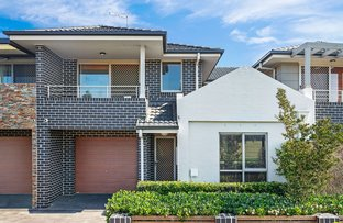 Picture of 18 Alkoomie Street, The Ponds NSW 2769