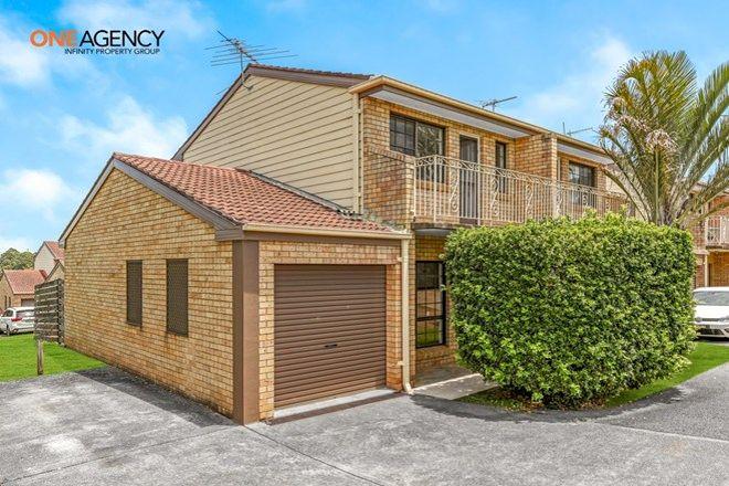 Picture of 5/17 Lagonda Dr, INGLEBURN NSW 2565