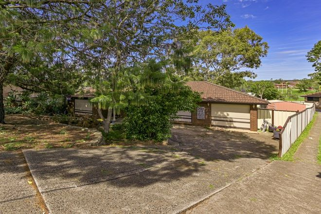 Picture of 25 Woodcourt Street, AMBARVALE NSW 2560