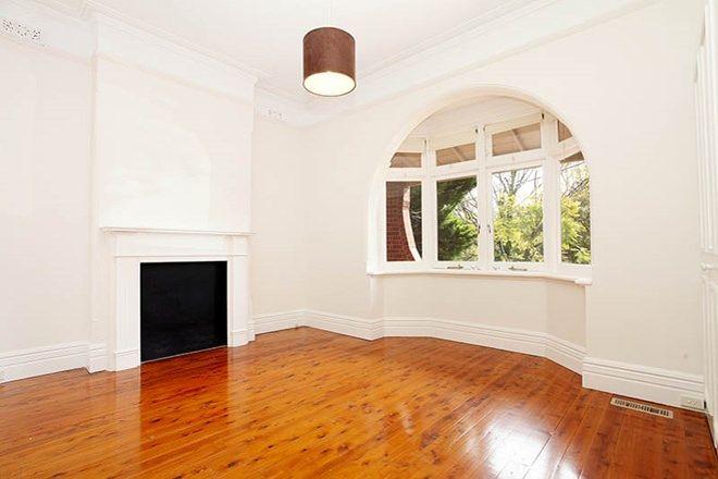 Picture of 5 Keston Avenue, MOSMAN NSW 2088