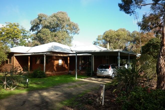 Picture of 17 Phillip Road, NATHALIA VIC 3638