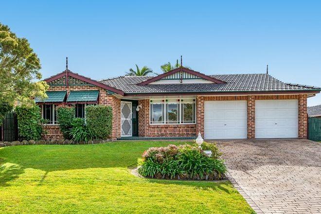 Picture of 9 Correa Close, ABERGLASSLYN NSW 2320