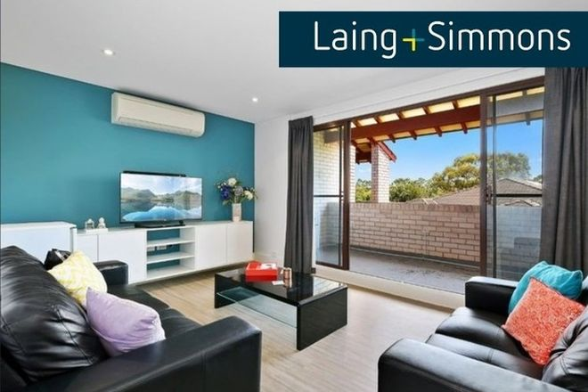 Picture of 14/55 President Avenue, CARINGBAH NSW 2229