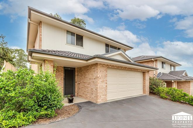 Picture of 2/20 Pumphouse Crescent, RUTHERFORD NSW 2320