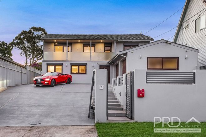 Picture of 30 Rainbow Parade, PEAKHURST HEIGHTS NSW 2210