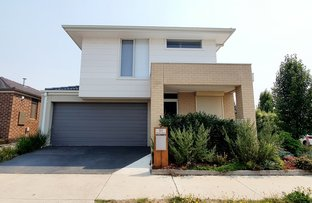Picture of 51 Turion Drive, Mickleham VIC 3064