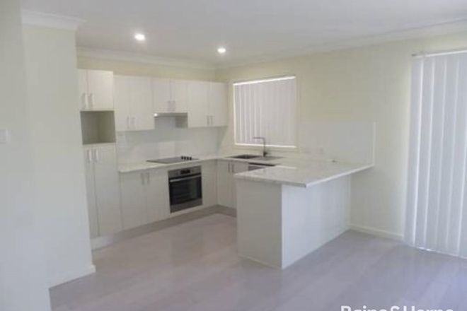 Picture of 14A Wells Street, EAST GOSFORD NSW 2250