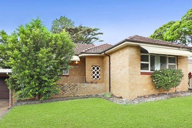 Picture of 1 Carinya Place, CARSS PARK NSW 2221