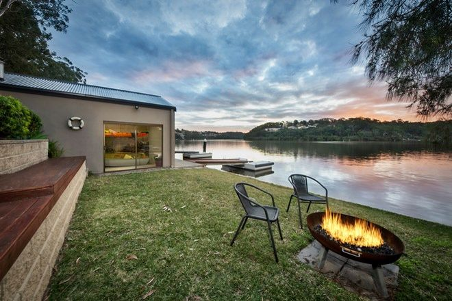 Picture of 17 Cranbrook Place, ILLAWONG NSW 2234