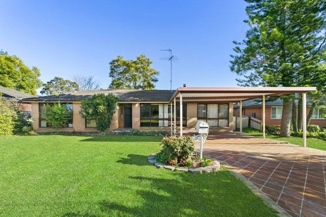 Picture of 21 Nancy Street, PENDLE HILL NSW 2145