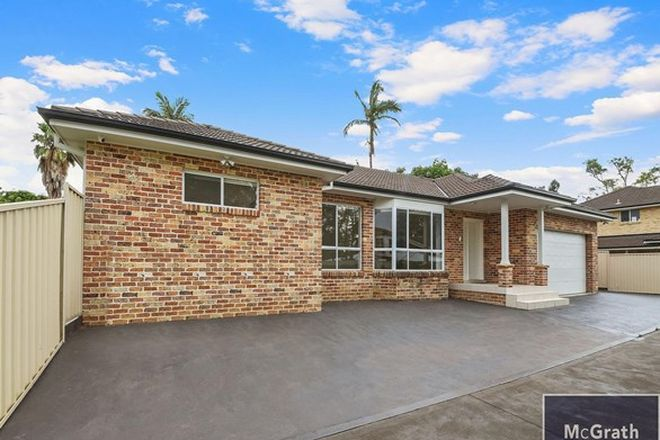 Picture of 16A Pullbrook Avenue, HORNSBY NSW 2077
