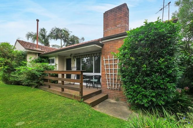 Picture of 1 Marshall Place, NORTH RYDE NSW 2113
