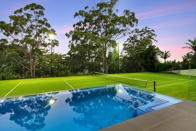 Picture of 1 Rosewall Court, MOUNT KYNOCH QLD 4350