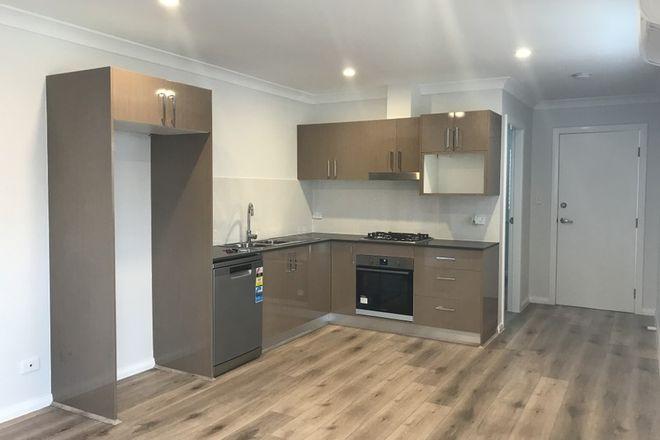 Picture of 23 Pimlico Crescent, MARSDEN PARK NSW 2765