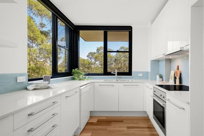 Picture of 43/299 Burns Bay Road, LANE COVE NSW 2066
