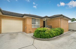 Picture of 4/4 Alpine Close, Tenambit NSW 2323