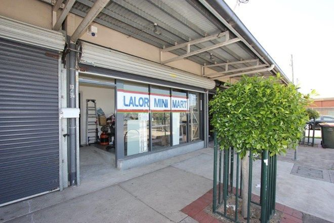 Picture of 34 Rochdale Square, LALOR VIC 3075