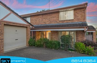 Picture of 17/22 Highfield Road, Quakers Hill NSW 2763