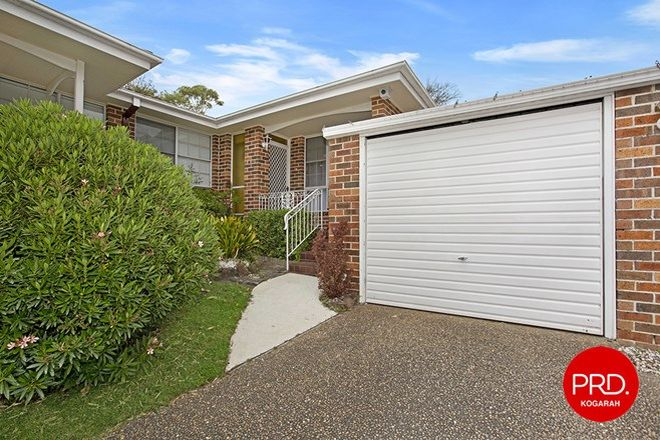 Picture of 5/33-37 St Georges Road, BEXLEY NSW 2207