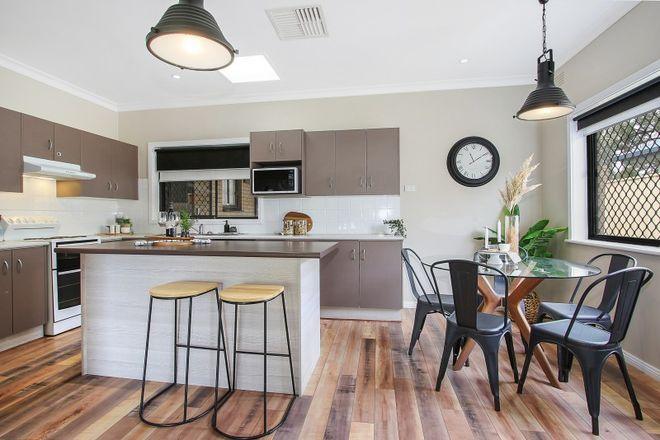 Picture of 265 Kooba Street, NORTH ALBURY NSW 2640