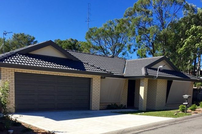 Picture of 16 Flinders Street, EAST MAITLAND NSW 2323